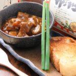 香川県産黒毛和牛『讃岐牛』に、小豆島のオリーブ搾り果実を与え丁寧に育てたプレミアム黒毛和牛を『オリーブ牛』と言います。さっぱりしていて、やわらかくしかもヘルシーです。